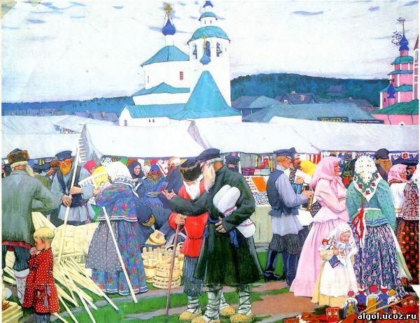 кустодиев картины: